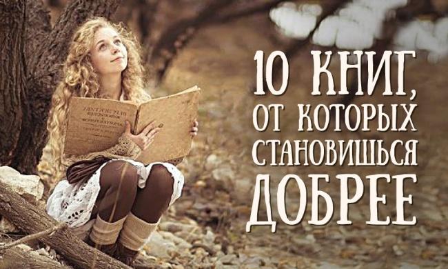 10 книг (10)