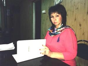 Библиотекарь Гладкова Марина Анатольевна