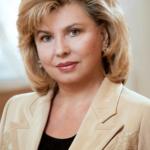 МОСКАЛЬКОВА ТАТЬЯНА НИКОЛАЕВНА Уполномоченный по правам человека в Российской Федерации