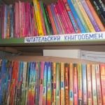 Дьяконовский СБФ