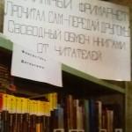 Тулубьевский СБФ