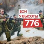 Чеченская война_Десантники